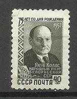 RUSSLAND RUSSIA 1957 Michel 2039 * - 1923-1991 USSR