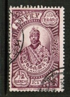 ETHIOPIA  Scott # 234 VF USED  (Stamp Scan # 528) - Ethiopia