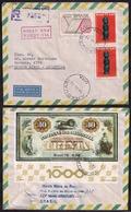 Brasil - 1977 - Lettre - Envoyé à Argentine - Brasilien