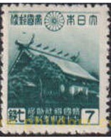 Ref. 610490 * MNH * - JAPAN. 1944. LXXV ANIVERSARIO DEL TEMPLO DE YASUKUNI - 1926-89 Emperador Hirohito (Era Showa)