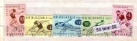BULGARIA / Bulgarie 1958 SPORT - BALKAN GAMES. 5v- Used/oblitere / Gest.(O) - Briefmarken