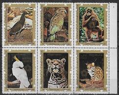 1976 Guinea Ecuatorial Fauna Monos Monkey Felinos Felines Aves Pajaros Birds 6v,se-tenant Mint. - Autres