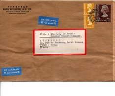 HONG KONG AFFRANCHISSEMENT COMPOSE SUR LETTRE POUR LA FRANCE 1982 - Lettres & Documents