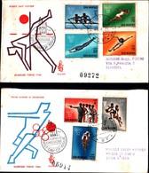 13229a)F.D.C.SAN Marino   Olimpiadi Di Tokio - 25 Giugno 1964 - FDC