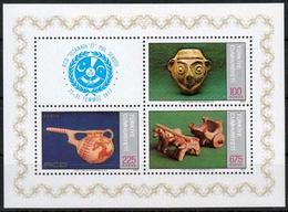 Türkei MiNr. Bl. 17 ** Internationale Briefmarkenausstellung RCD ISTANBUL `77 - 1921-... República