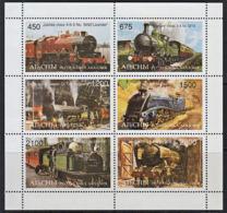 A1328 ABKHAZIA, Locomotives, Trains, MNH  (Cinderella Stamps) - Sellos