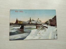 Original Moskva Moskau Postkarte - Russland