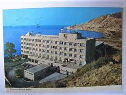 CYPRUS - Pissouri Beach Hotel - Zypern