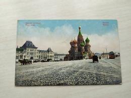 Original Moskau AK Postkarte - Russland