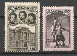 RUSSLAND RUSSIA 1957 Michel 2029 & 2031 MNH - 1923-1991 USSR