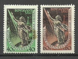 RUSSLAND RUSSIA 1957 Michel 2043 - 2044 * - Unused Stamps