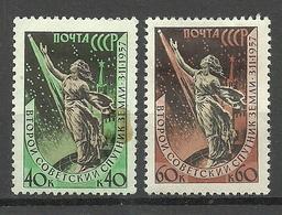 RUSSLAND RUSSIA 1957 Michel 2043 - 2044 * - Neufs
