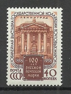RUSSLAND RUSSIA 1958 Michel 2134 * - Neufs