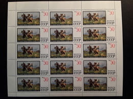 RUSSIA 1968 MNH (**)painting - Full Sheets