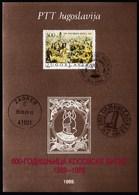 Yugoslavia 1989 / 600th Anniversary Of Kosovo Polje Battle / Prospectus, Leaflet, Brochure - Jugoslawien