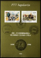Yugoslavia 1990 / 300th Anniversary Of The Great Migration Of Serbs To Hungary / Prospectus, Leaflet, Brochure - Jugoslawien