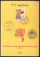 Yugoslavia 1990 / 100th Anniversary Of Labour Day / Prospectus, Leaflet, Brochure - Jugoslawien