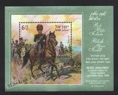 Israel 2009  Yv. BF 81, Berek Joselewicz, Polish Commander, Horse – Miniature Sheet - MNH - Blocs-feuillets