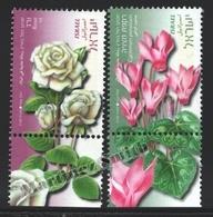 Israel 2008  Yv. 1911-12, Definitive, Flora, Flowers – Tab - MNH - Israel