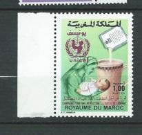 Maroc - Yvert N° 1029**       -    Aab 23707 - Marruecos (1956-...)