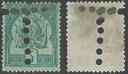 FRANCE COLONIES TUNISIE TAXE YT3 VARIETE DOUBLE PERFORATION - Tunisie (1888-1955)