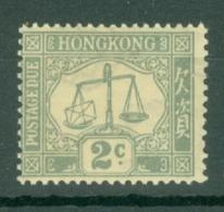 Hong Kong: 1938/63   Postage Due     SG D6      2c       MH - Hong Kong (...-1997)