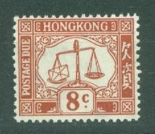 Hong Kong: 1938/63   Postage Due     SG D9      8c       MNH - Hong Kong (...-1997)