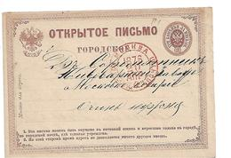 RL401 / RUSSLAND -  Ganzsache P 1, 1876 Aus Moskau - Briefe U. Dokumente