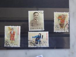 CHINE Mei Lan Fang  Voir Scans Et Commentaire - 1949 - ... République Populaire