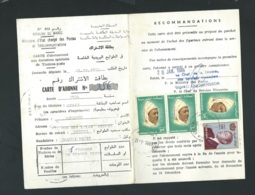 Royaume Du Maroc - Carte Abonné Année 1984   - Aoa 19301 - Marruecos (1956-...)