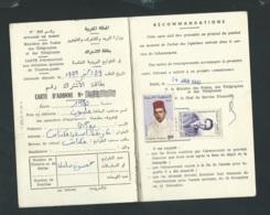 Royaume Du Maroc - Carte Abonné Année 1980  - Aoa 19303 - Marruecos (1956-...)