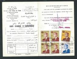 Royaume Du Maroc - Carte Abonné Année 1990  - Aoa 19305 - Marruecos (1956-...)