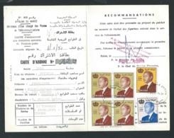 Royaume Du Maroc - Carte Abonné Année 1990  - Aoa 19307 - Marruecos (1956-...)