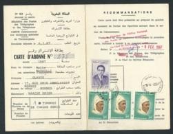 Royaume Du Maroc - Carte Abonné Année 1987   - Aoa 19308 - Marruecos (1956-...)
