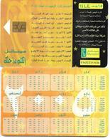@+ Egypte - 2005 Calendar - Gem5 Black - Ref : EG-MEN-0070C - Egypte