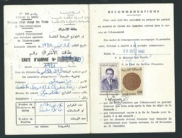 Royaume Du Maroc Carte Abonné 1980  Aoa19306 - Marruecos (1956-...)