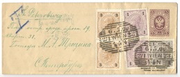 Russian Empire 1882 Stationary Cover Addressed From Wien To St.Peterbourg. Unusual The Mixed Prepayment - Covers & Documents
