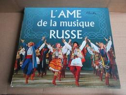 L'ame De La Musique Russe - Vinyl-Schallplatten
