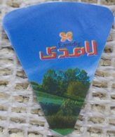 EGYPT -  Lamdy Cheese Label  Etiquette De Fromage - Kaas