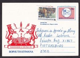 Bophuthatswana: Stationery Postcard, 1998, Extra Stamp, Flag, Heraldry, Leopard (minor Damage) - Bophuthatswana