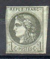 FRANCE - YT N° 39B - Cote: 220,00 € - 1870 Emissione Di Bordeaux