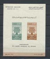 LIBAN  BF Année Du Réfugié 1960  MH X  Voir Verso - Liban