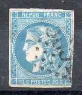 FRANCE - YT N° 45C - Cote: 70,00 € - 1870 Emission De Bordeaux