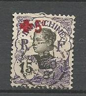 INDOCHINE  N° 68 OBL - Indochine (1889-1945)