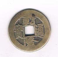 CASH  ??  CHINA /6353/ - Chine
