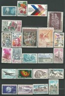 FRANCE: Obl., N° YT 1732 à 1782 + PA 48, Année 1973 Complète, TB - 1970-1979