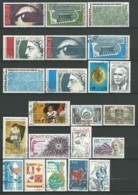 FRANCE: Obl., N° YT 1830 à 1862, Année 1975 Complète, Ss BF, PO Et S, TB - 1970-1979