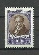 RUSSIA Russie Soviet Union 1959 Alexander Von Humboldt Michel 2224 * - 1923-1991 USSR