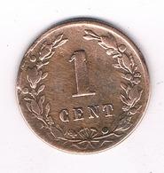 1 CENT  1881 NEDERLAND /6366/ - [ 3] 1815-… : Royaume Des Pays-Bas
