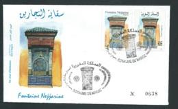 Fdc Maroc Yvert N° 1299 OBLITERE 1er Jour Meknes 14/12/2001  ( Emission Jumelée )  - Aoa19418 - Marruecos (1956-...)